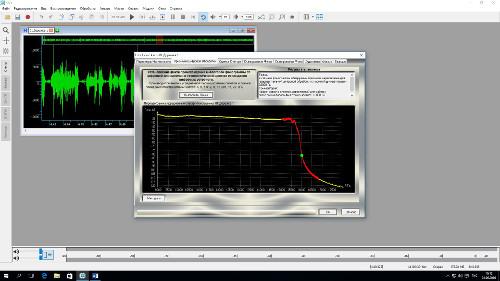 Осциллограмма сигнала, а также вкладка «признаки цифровой обработки» модуля EdiTracker
