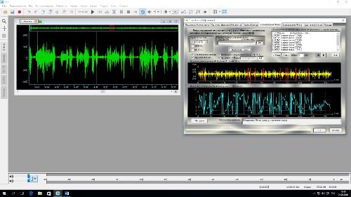 Осциллограмма сигнала, а также вкладка «сканирование фазы» модуля EdiTracker