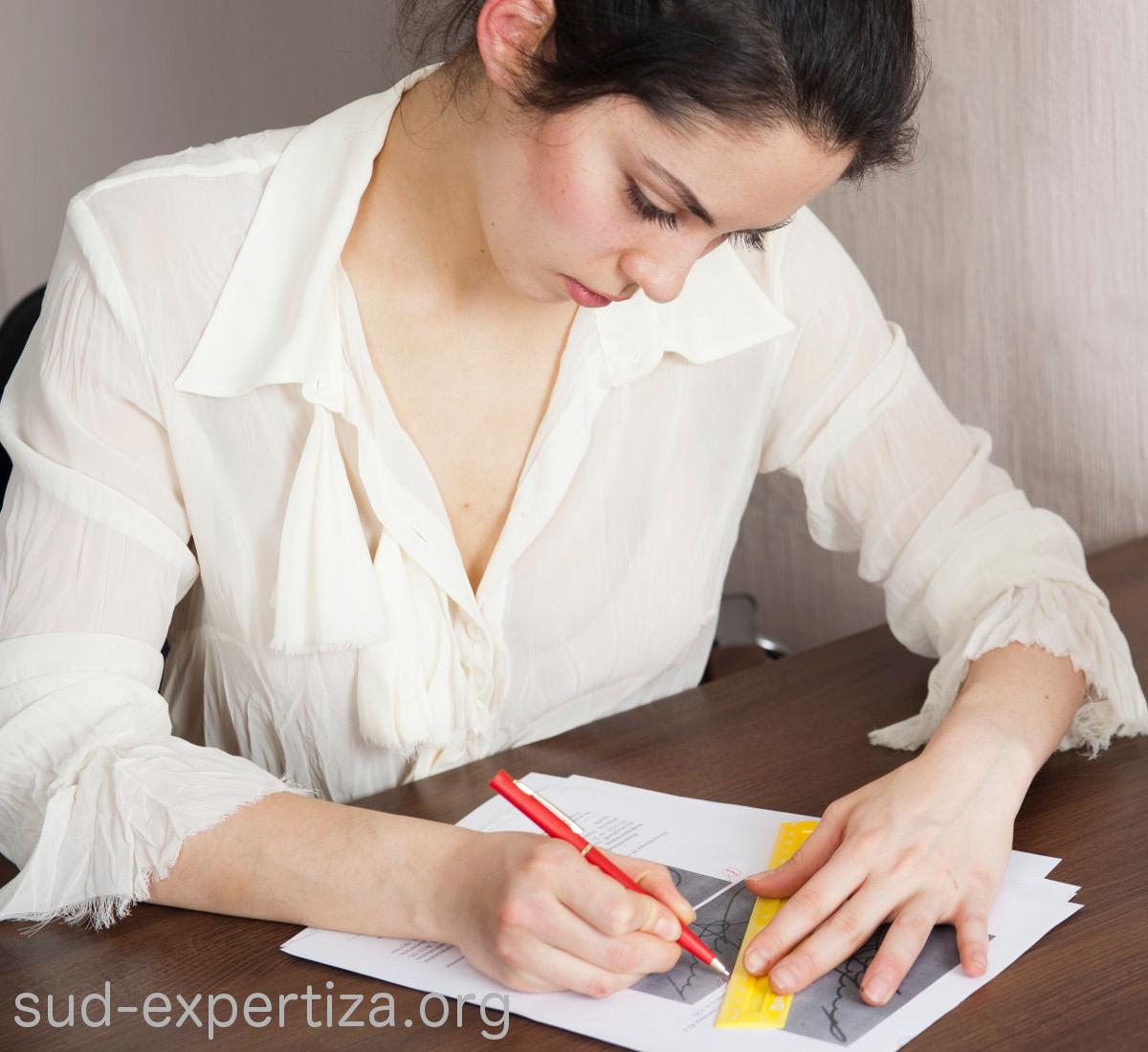 Экспертиза подписи в Бюро судебных экспертиз